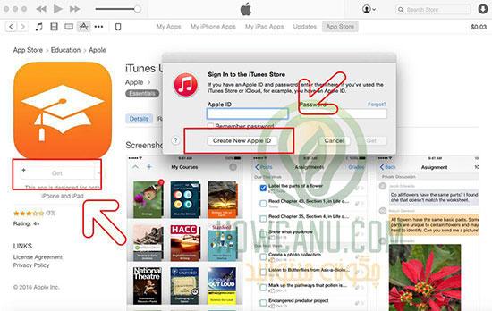 چگونه اپل آیدی رایگان بسازیم؟